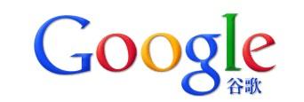 谷歌上周收到7万5千份简历  创历史新高