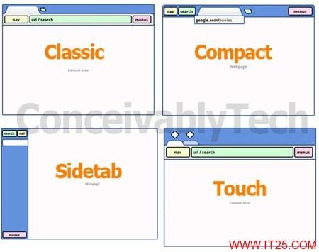 Chrome将取消浏览器地址栏  以带来最佳的用户体验