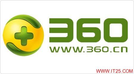 360将于本周推出团购开放平台 正式进军团购