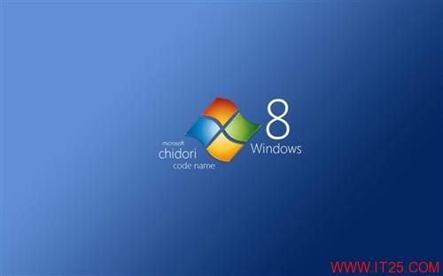Windows 8最值得期待的九大特性