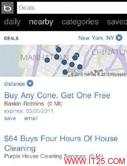 必应涉足团购领域  搜索结果可显示团购信息