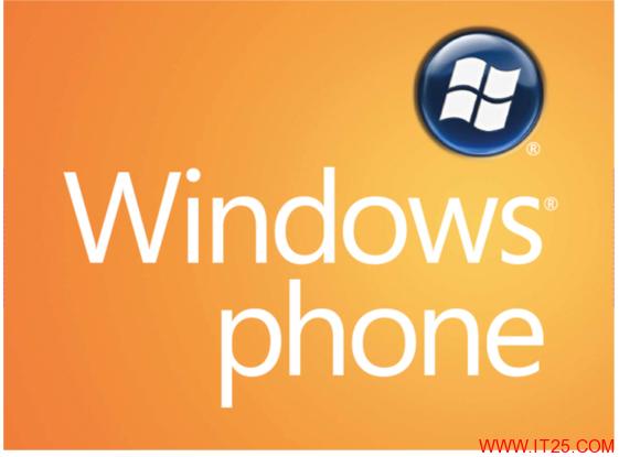 Windows Phone 7升级遇问题 800705B4错误解决