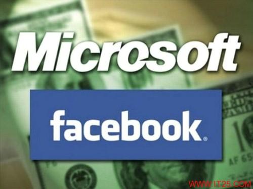 新版Office将整合Facebook