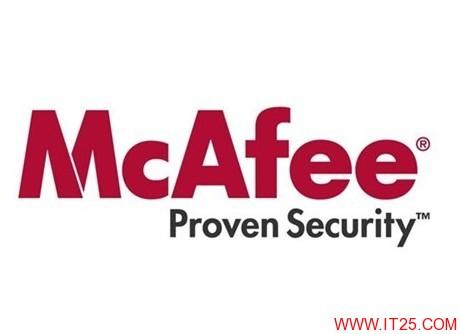 麦咖啡收购以色列安全公司