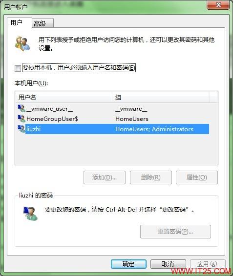 配置Windows7直接进入桌面